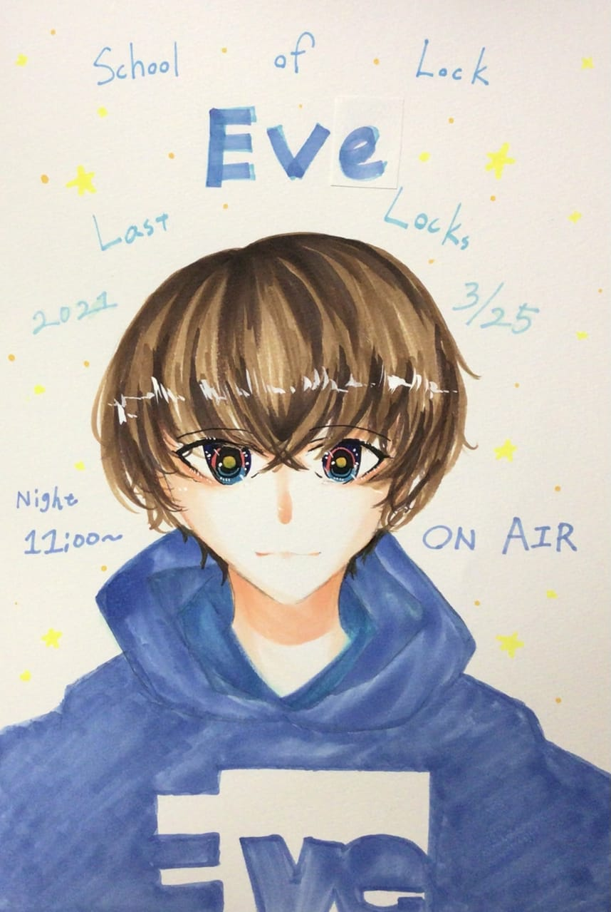 last Locks Illust of 御神酒蜜柑by Whereabouts Art Director Eve