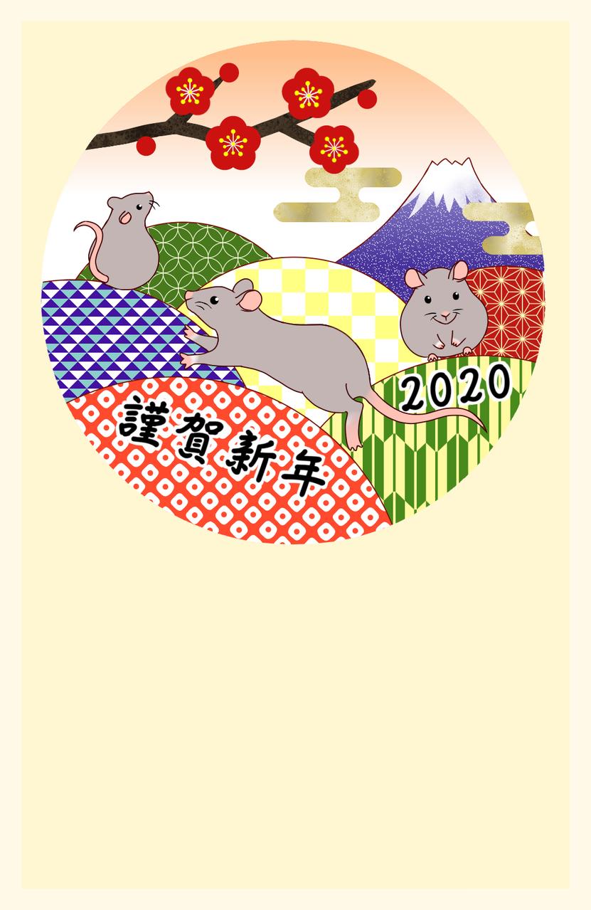 年賀状イラスト/Mizu