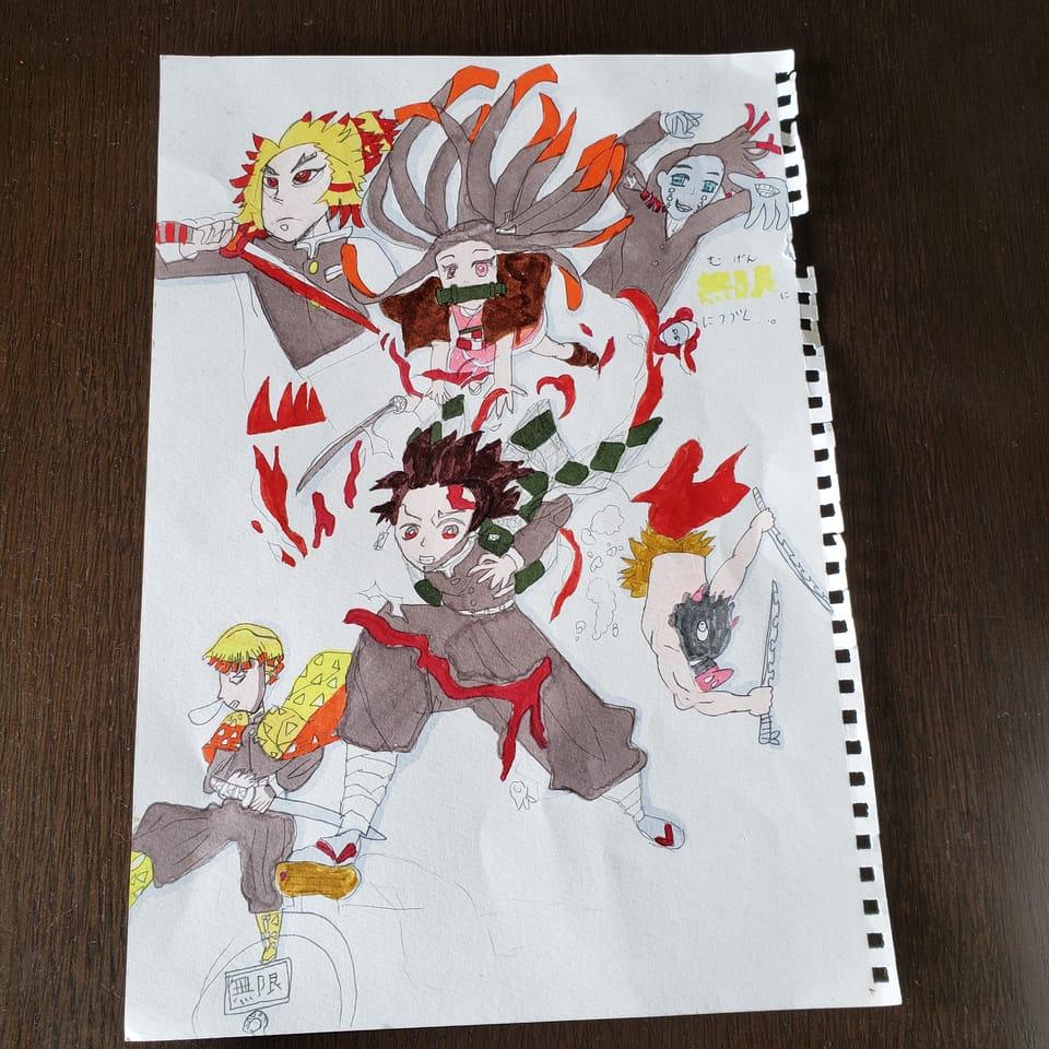 鬼滅の刃 無限列車 模写 カラー 手描き  Illust of natsu KimetsunoYaiba 無限列車 模写 HashibiraInosuke KamadoTanjirou AgatsumaZenitsu handdrawn 魘夢 RengokuKyoujurou KamadoNezuko