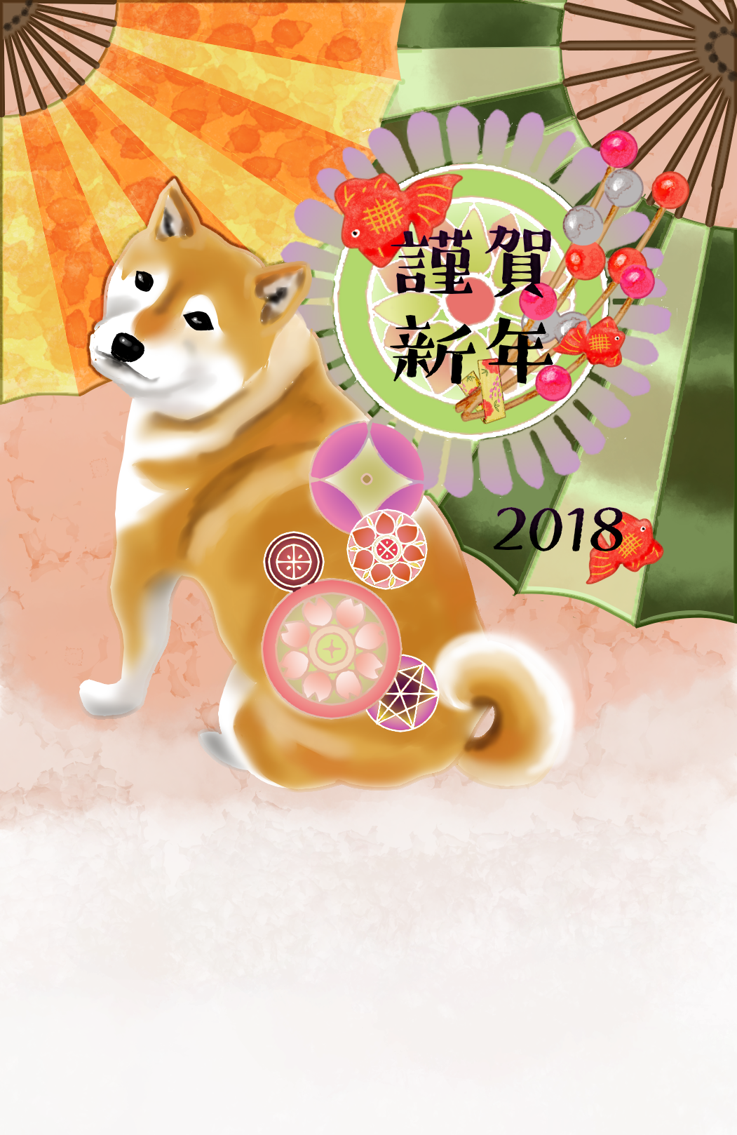 青いシマウマ/2018年賀状 扇合わせ