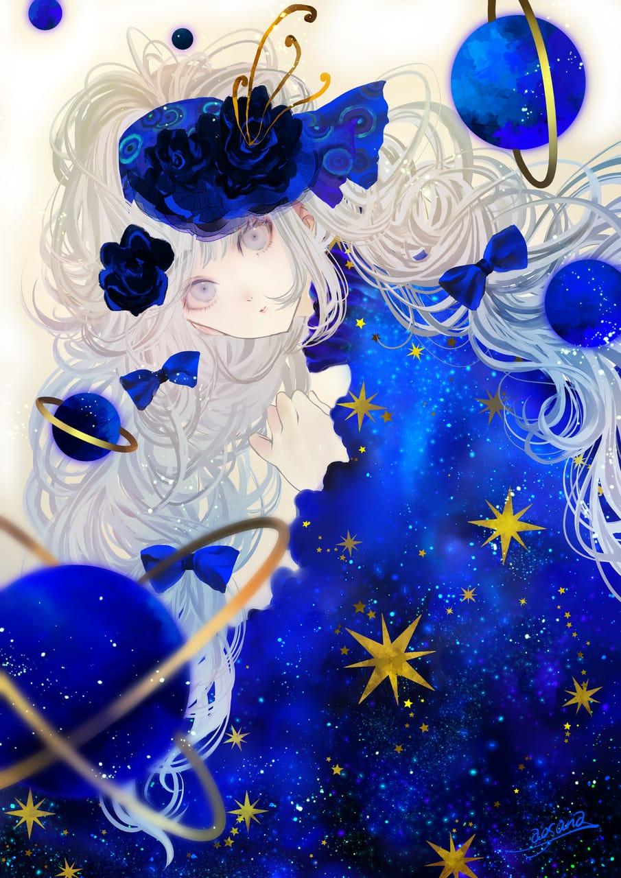 星紡ぎ Illust of 青砂時計 original blue ファンタジーキャラ oc space star