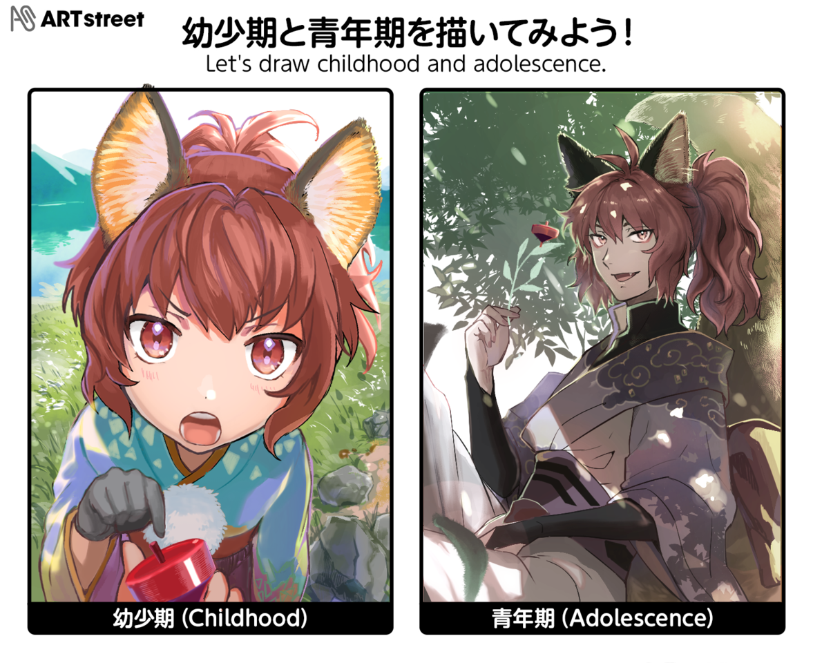 Illust of koyama iChallenge ponytail kimono animal_ears oc fox