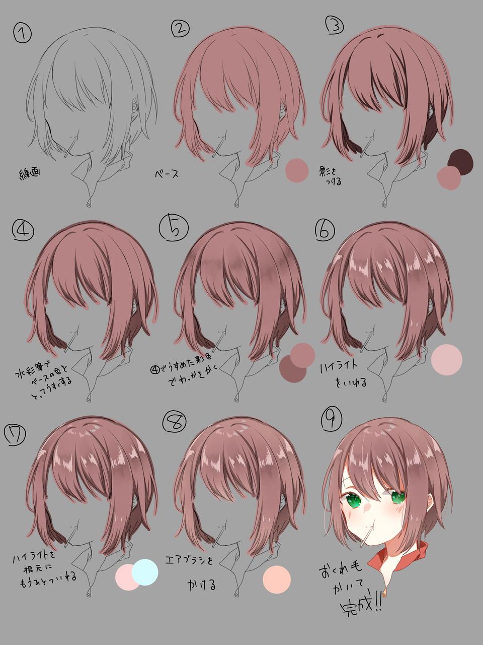 髪メイキング Illust of 奏 medibangpaint hair メイキング