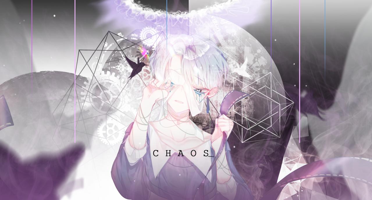 리큐아-chaos(혼돈)