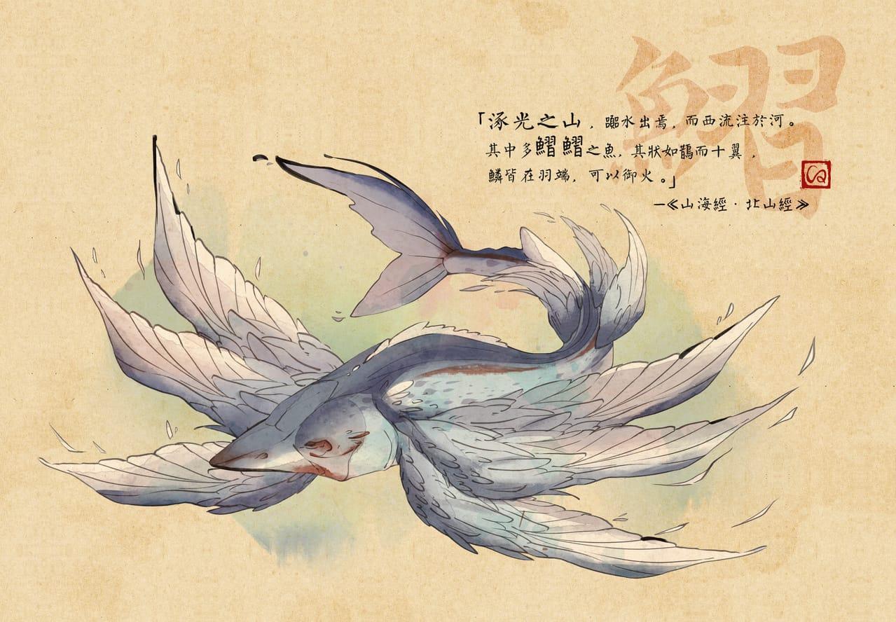 鰼 Illust of INU March2021_Creature