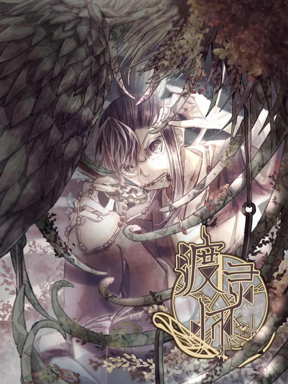 Soul worker  Illust of 竹川獅 art painting 原創角色 原創漫畫 original illustration 原創人物 Artwork