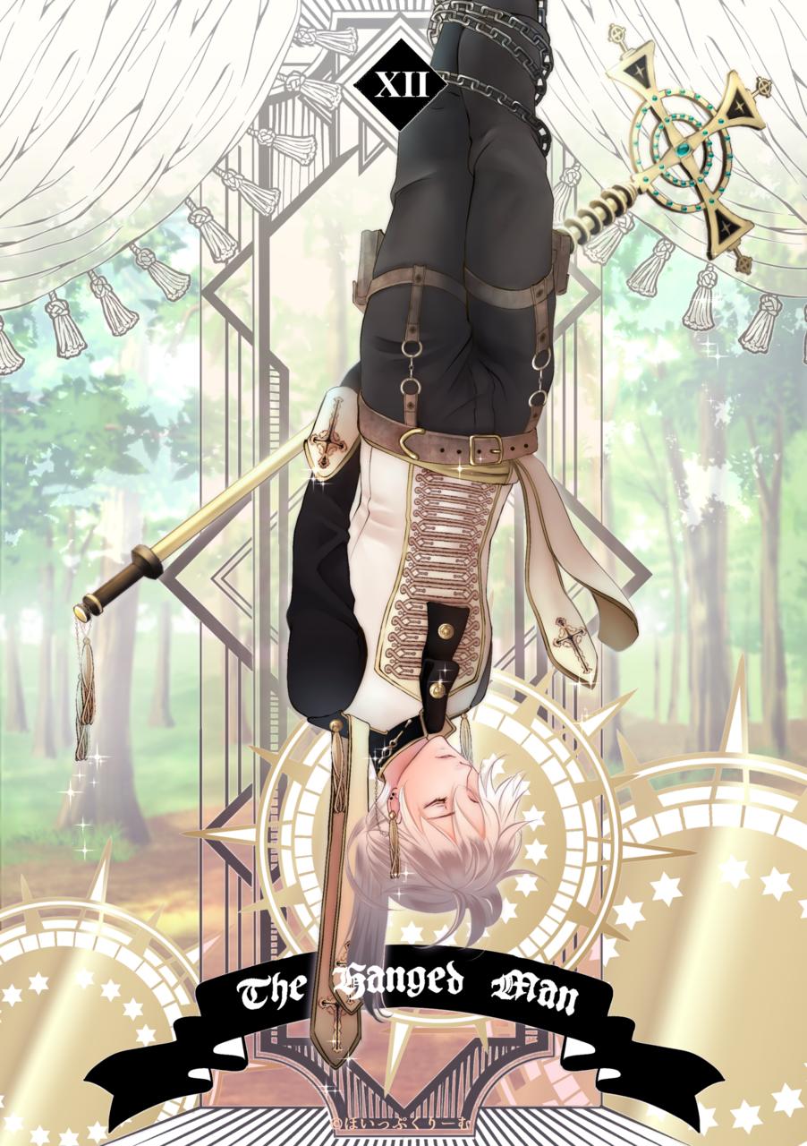 吊られた男