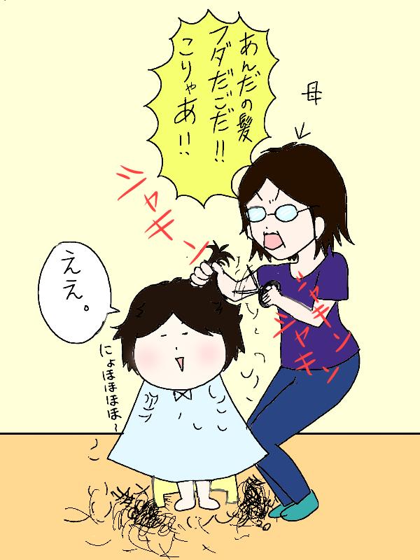 ぽよぽよ絵日記散髪 ぷよぷよ イラスト アートストリートart