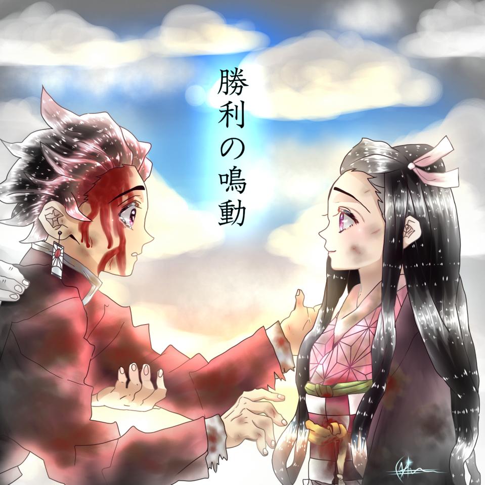 ( relupluod ) kimetsu no yaiba redraw and color it Illust of Qiya Art illustrations redraw KimetsunoYaiba coloring