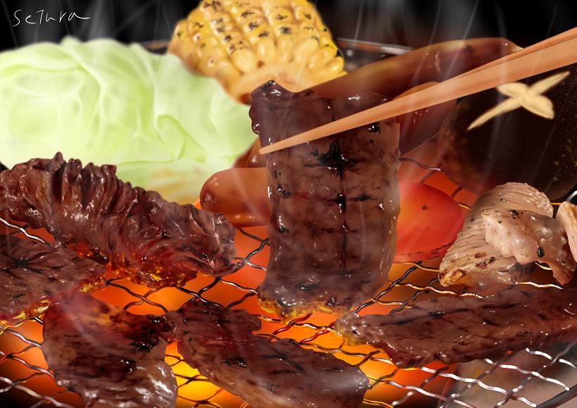 焼き肉(練習)