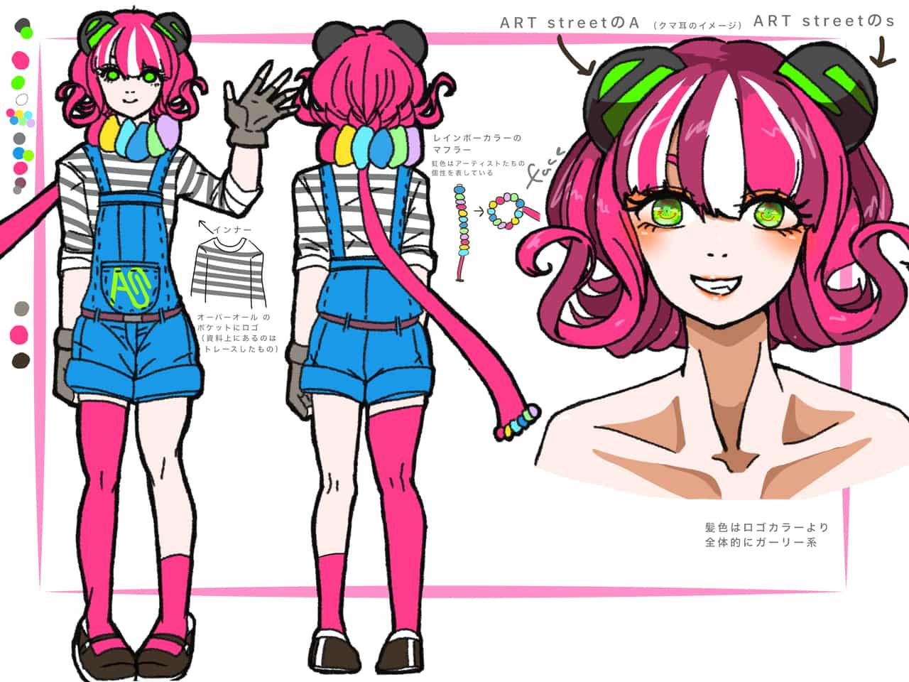 ART street キャラクターデザイン