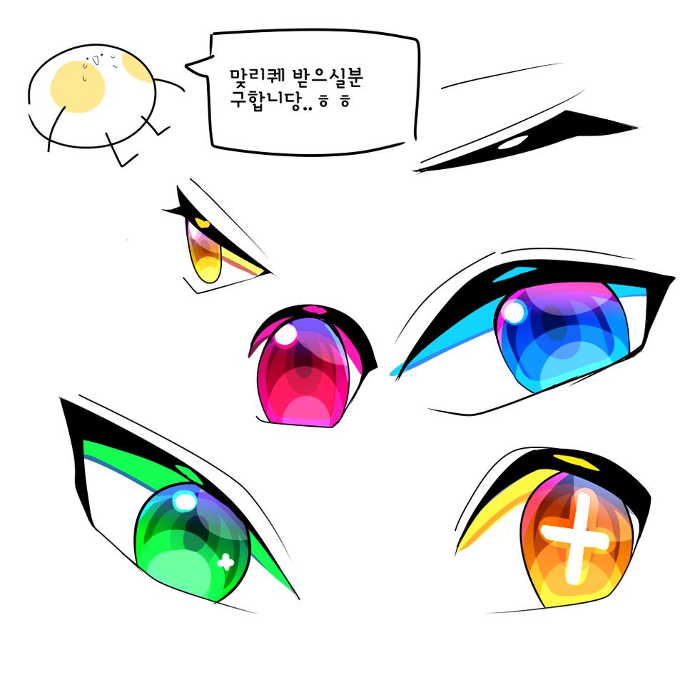 눈연습 + 무언가