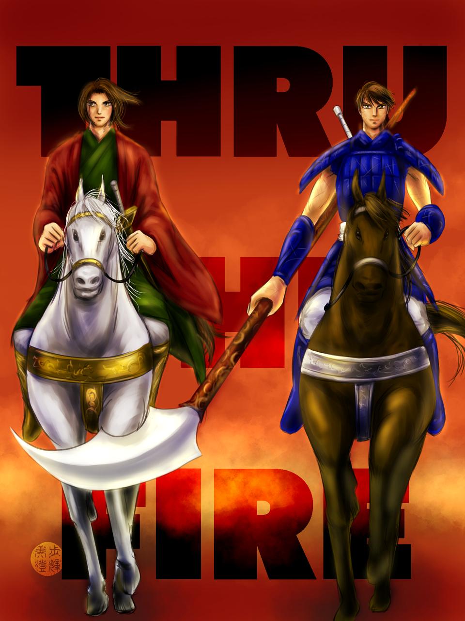 Shin and Sei, Kingdom