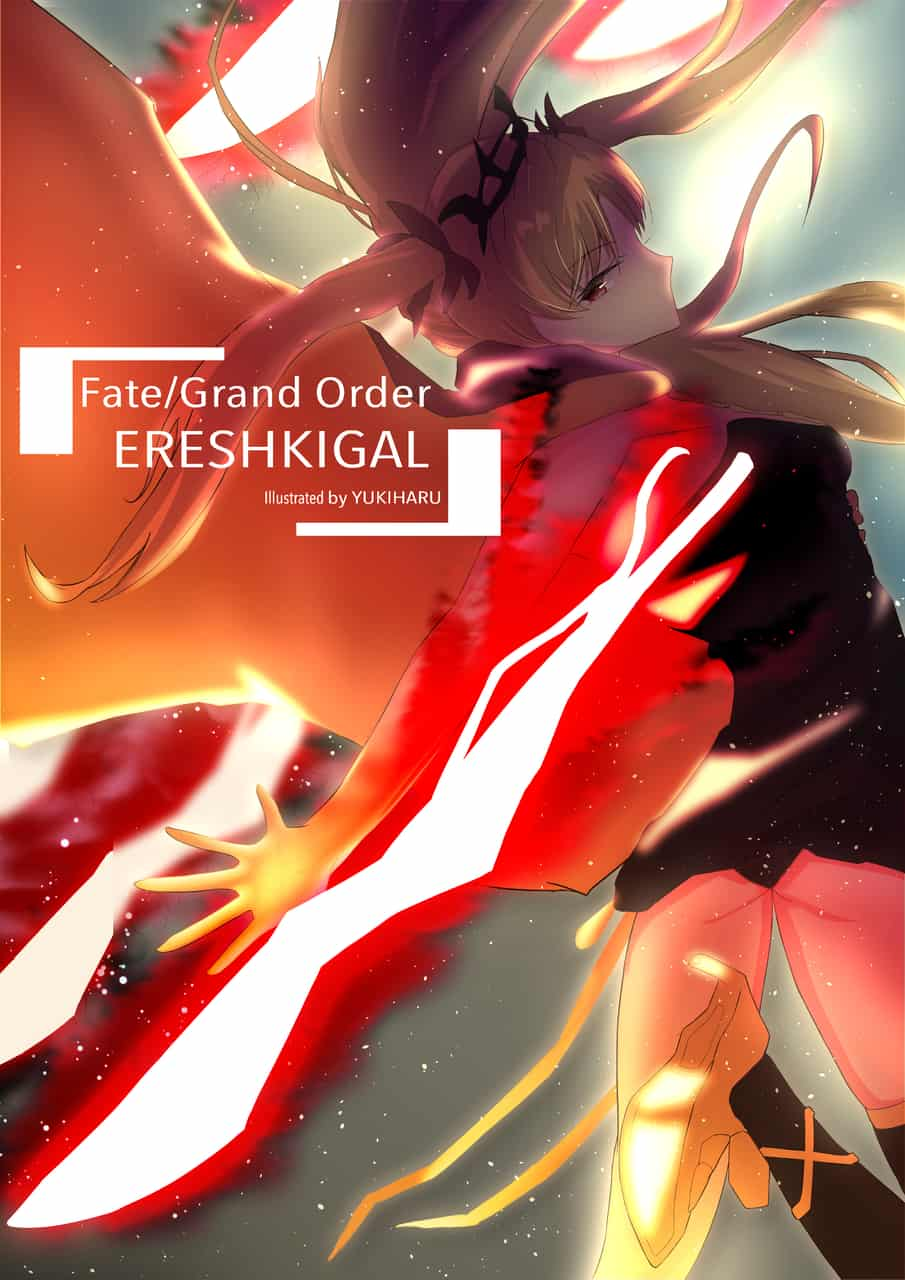 3rd Attack Quick! Illust of ユキはる エレシュキガル Fate Fate/GrandOrder