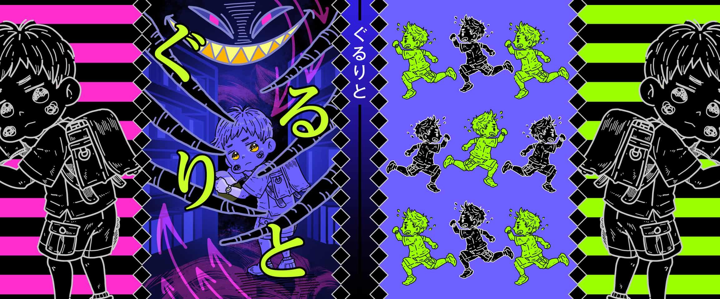 ぐるりと。 Illust of タロコ Spinning_contest ちょっと怖い boy