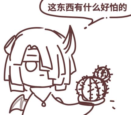 【原创人物】
