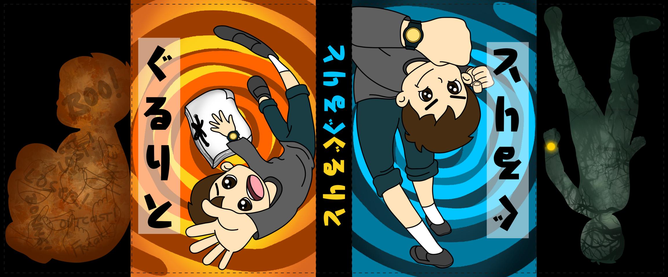 Spinning Illust of K Spinning_contest
