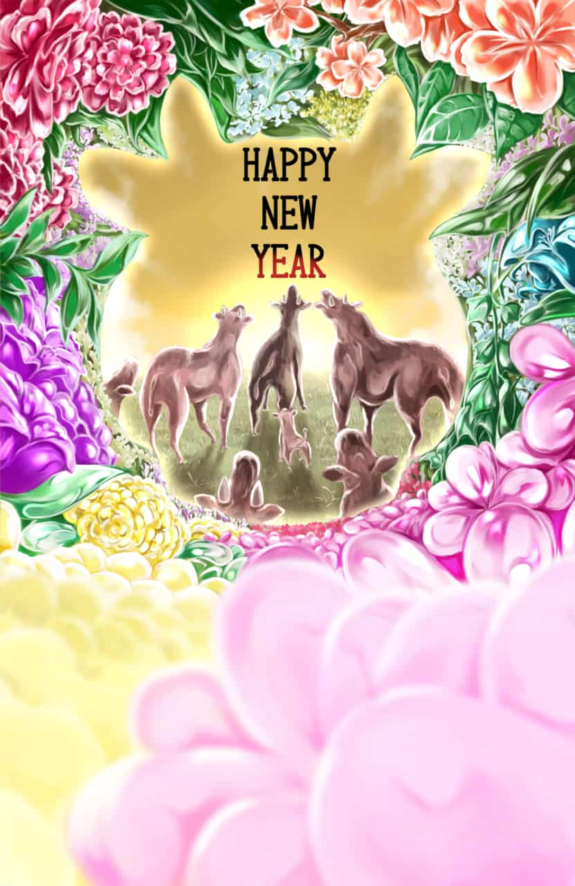 年賀状/New Year card