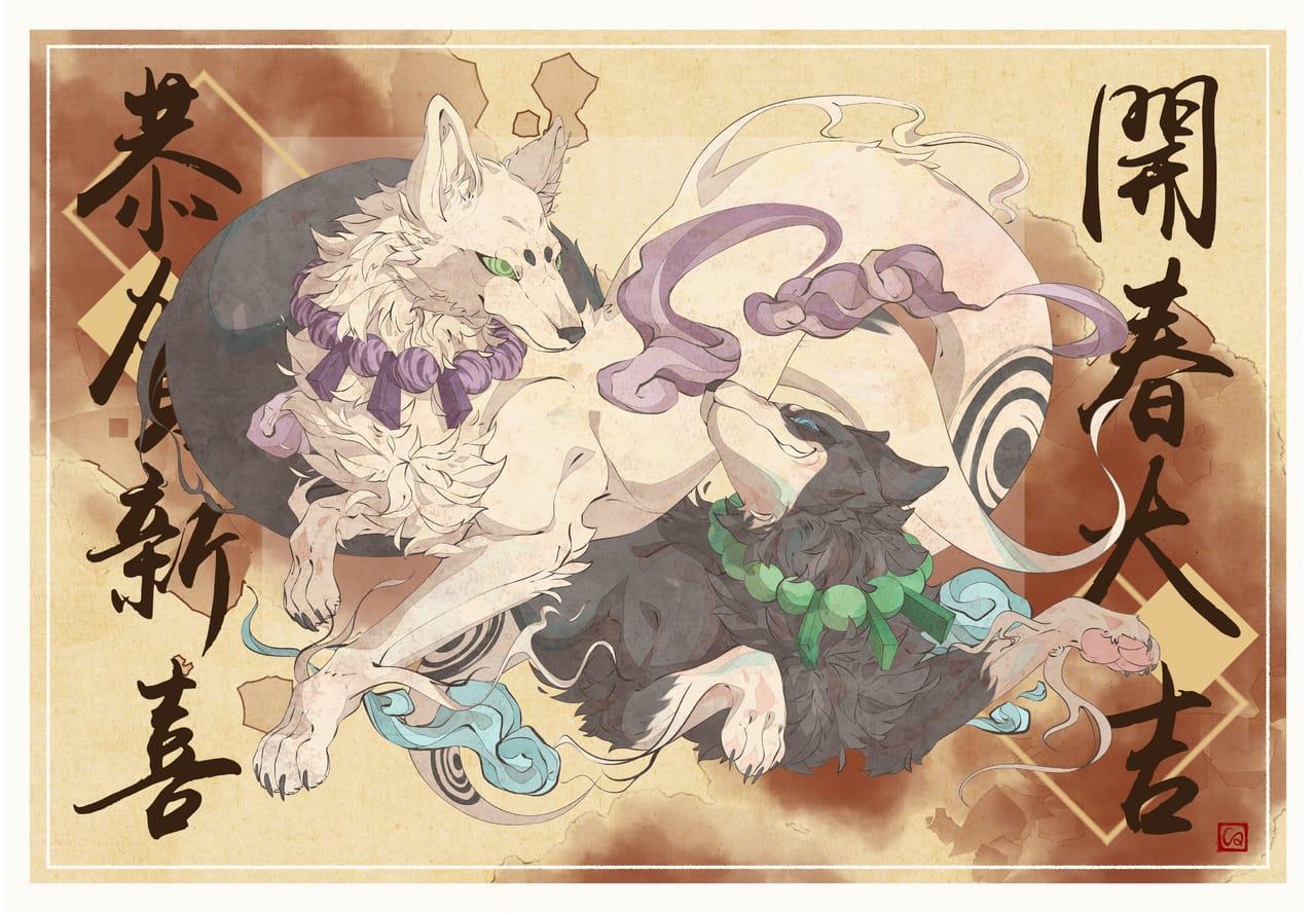 陰陽師妖犬 Illust of INU March2021_Creature