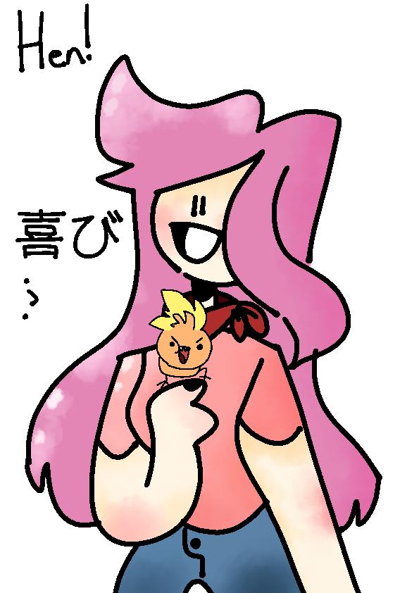 Gift for Hen