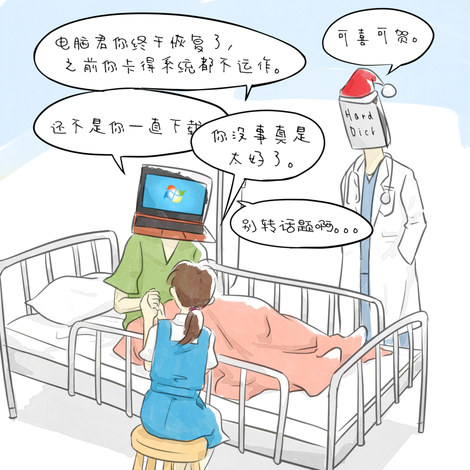 编辑大人!我需要医生!!/Jinga