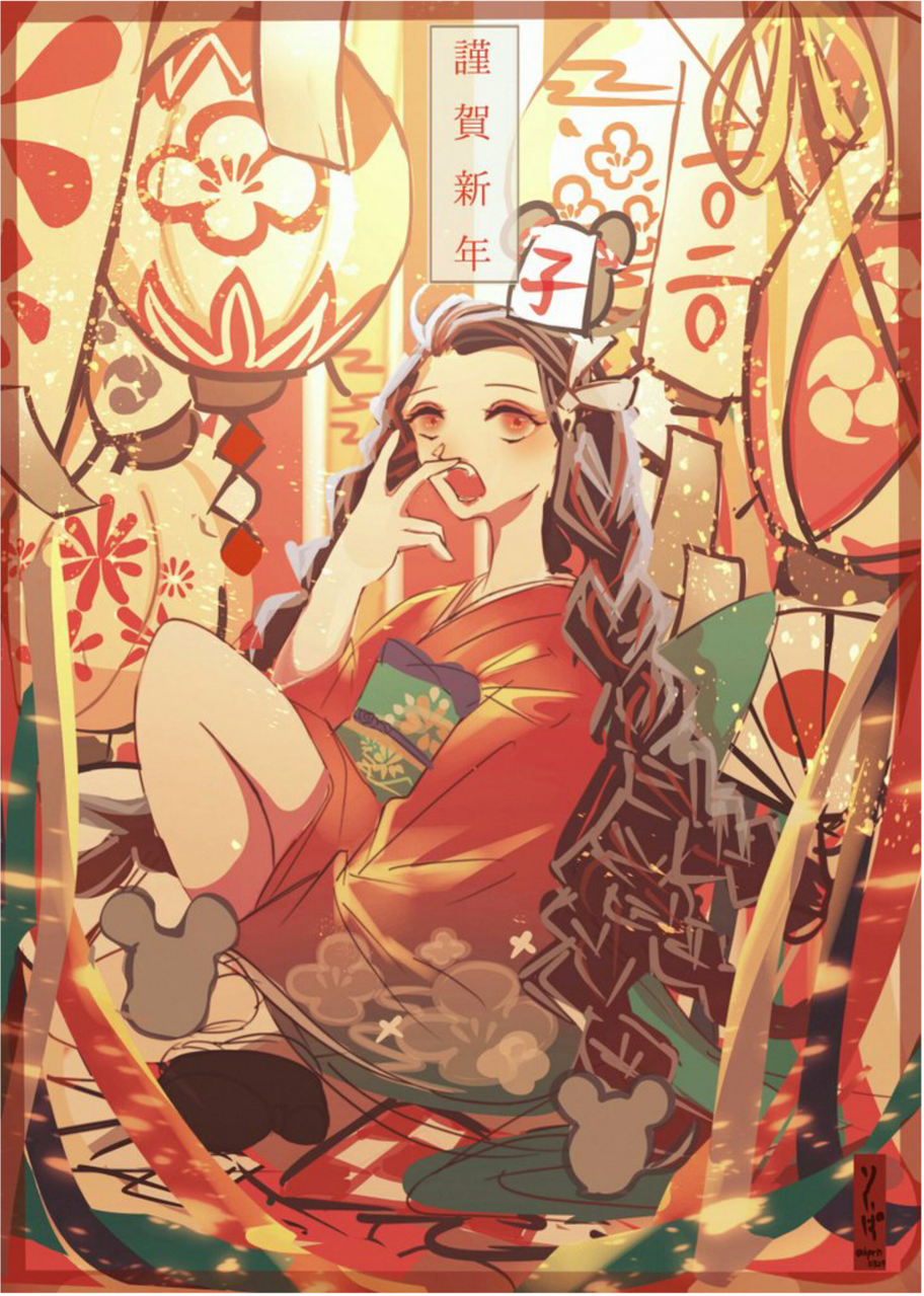 あけましておめでとうございます Illust of りーぱ medibangpaint kimono KimetsunoYaiba newyear 正月 KamadoNezuko おんな