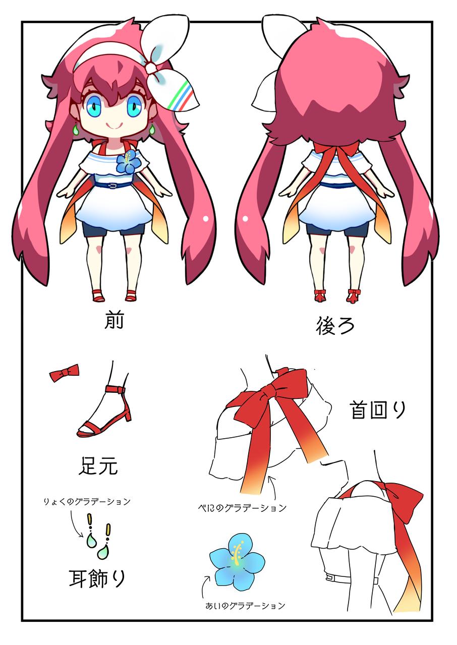 メディーちゃんの夏衣装案/遥川遊