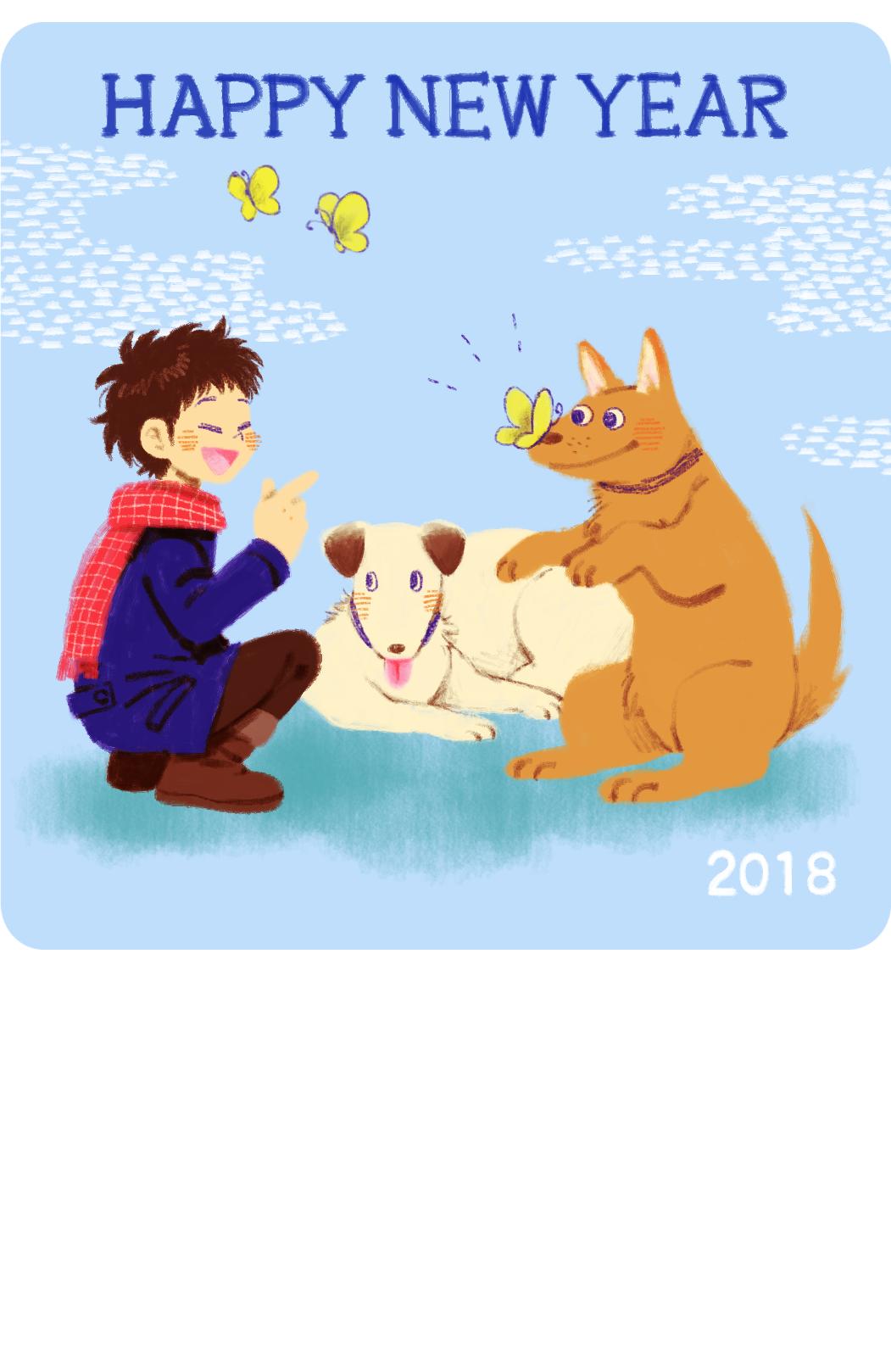 terry04/年賀状2018-2