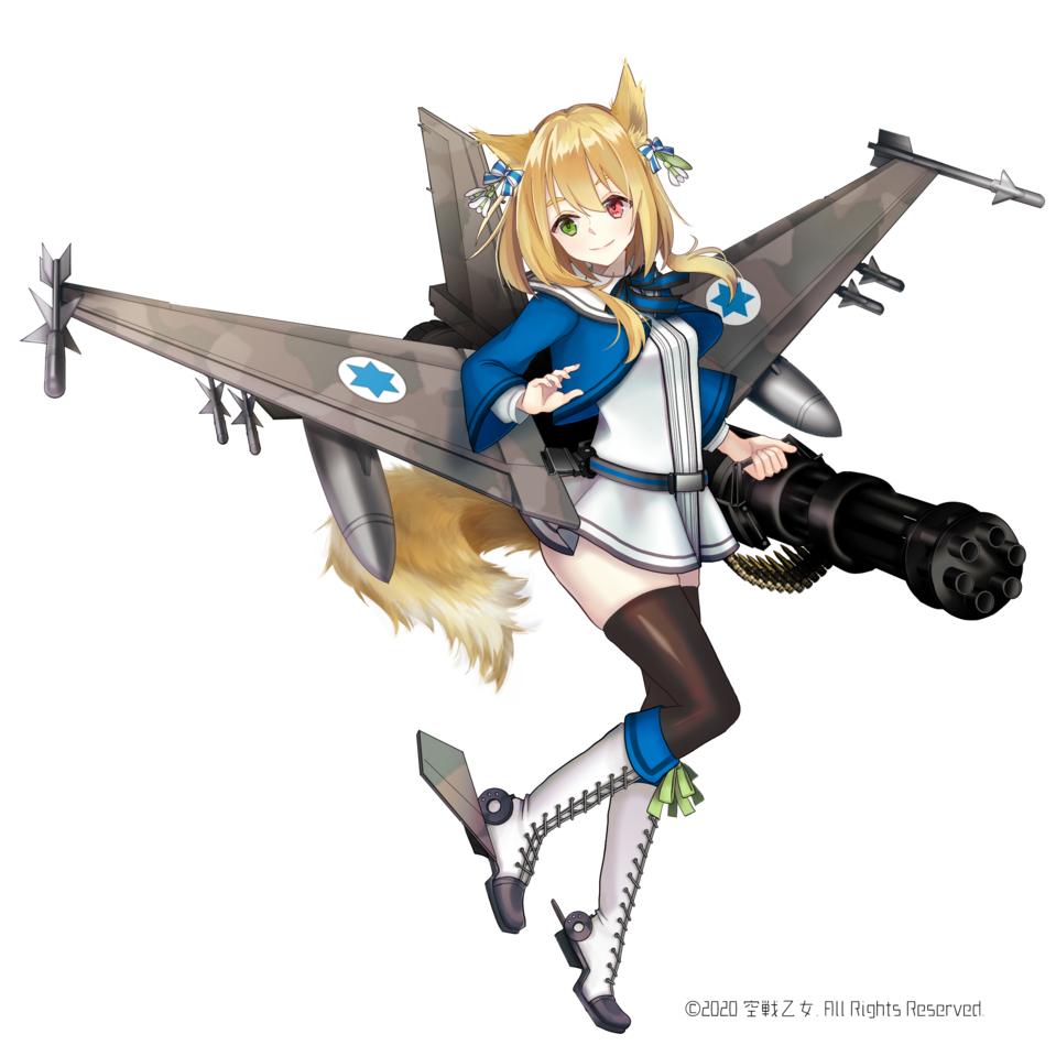 空戦乙女-スカイヴァルキリーズ-F-16I アロナ Illust of ちろりるら 仕事絵