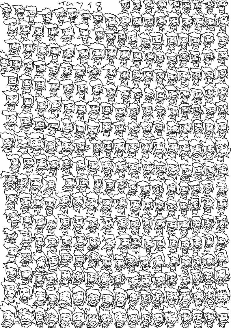 300人の八丸父