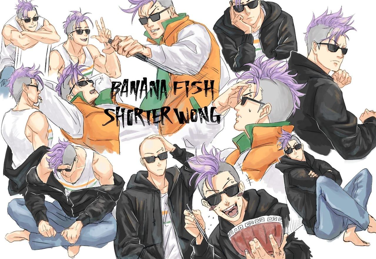 Illust of サン BANANAFISH ショーターウォン