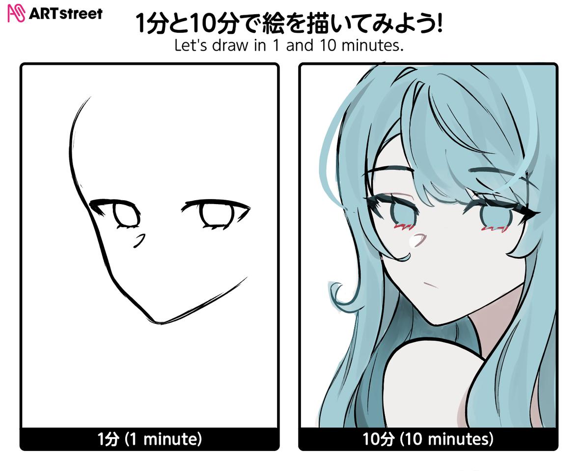 1 Minute × 10 Minutes Illust of Kagera iChallenge character girl longhair green original anime challenge animegirl pastel