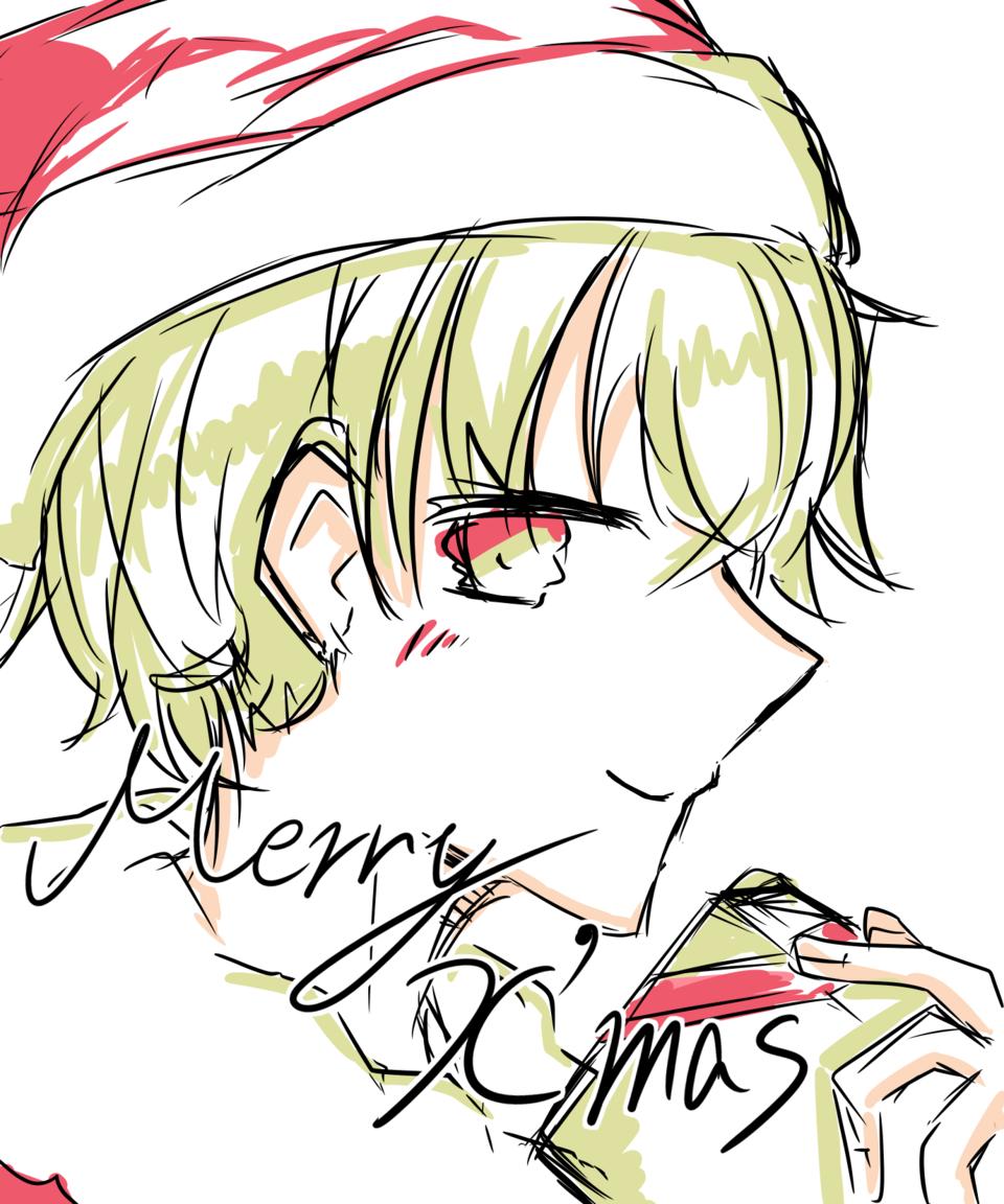 君に届ける Illust of えみるりあ Christmas サンタクロース