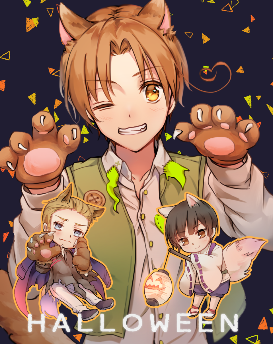 HappyHalloween! Illust of イルカ 本田菊 APH フェリシアーノ・ヴァルガス Halloween ルートヴィッヒ