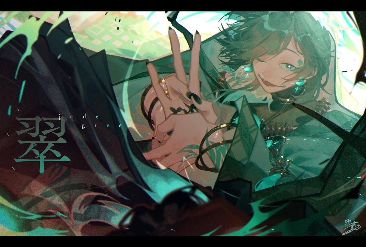 jade green Illust of 鴉羽 凛燈 medibangpaint 風神 original