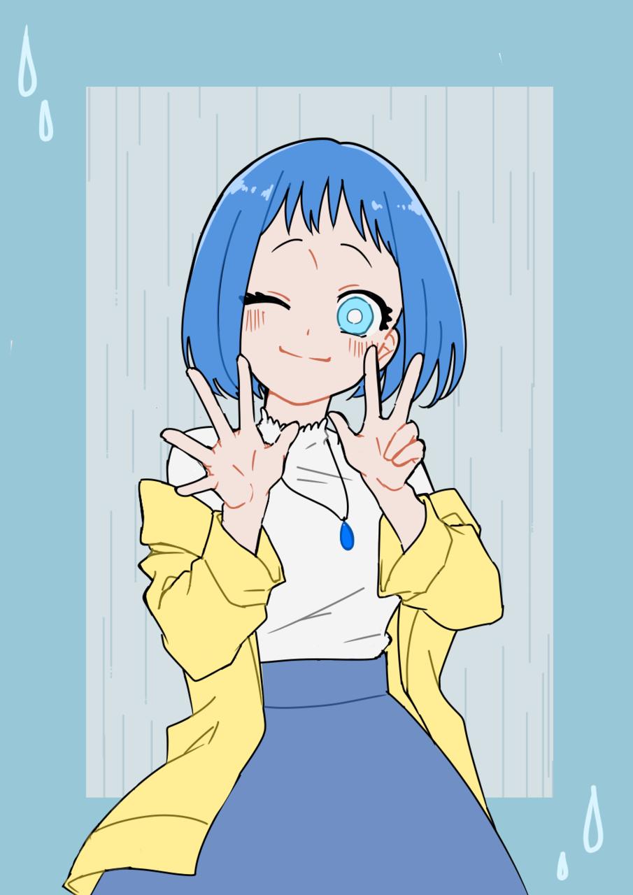 雨女ちゃん