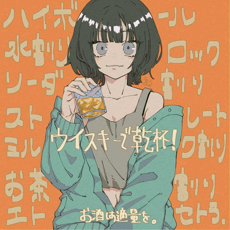 ウイスキーで乾杯 Illust of まにとむ original girl illustration