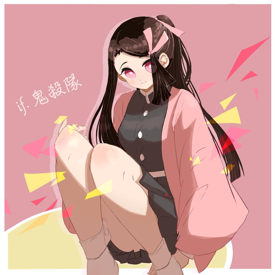 ifなねずこちゃん Illust of ト・リ・コ・ス・ケ KamadoNezuko お絵描き KimetsunoYaiba