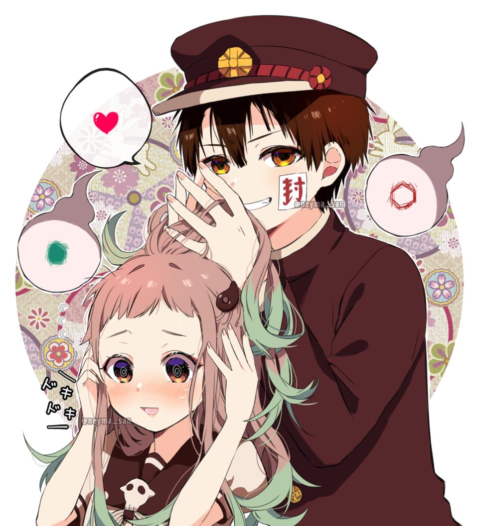 Nene : Whaa-, what are you doing Hanako-kun?!  Illust of neyma_san NeneYashiro fanart Toilet-boundHanako-kun illustration Hanakokun