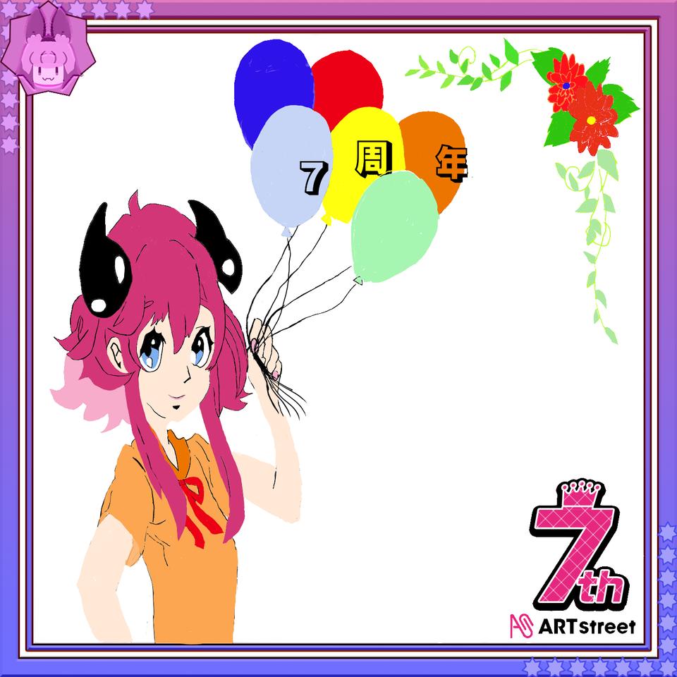 7周年記念 Illust of puraneto 7thAnniversary