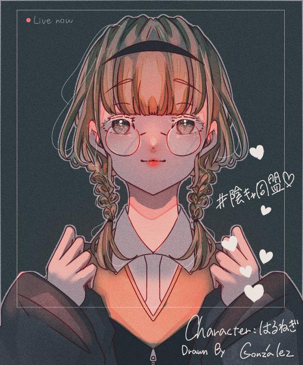 【はるねぎさん】陰キャ同盟の女の子 Illust of ☠🎀ごんざれす🎀💊 kawaii girl はるねぎ きらきら かっこいい 春葱