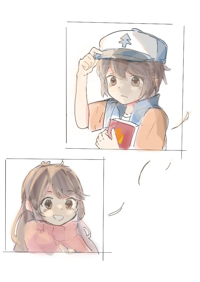 GF pinecest【摸
