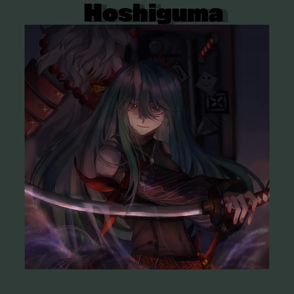 〔Arknights〕Hoshiguma Illust of 霧島奈緒 medibangpaint