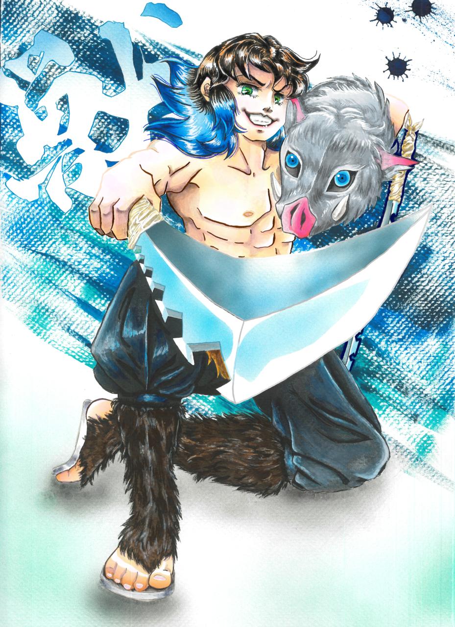 猪突猛進 Illust of アニヲタ第三世代 DemonSlayerFanartContest HashibiraInosuke animefanart 猪突猛進 KimetsunoYaiba 獣の呼吸