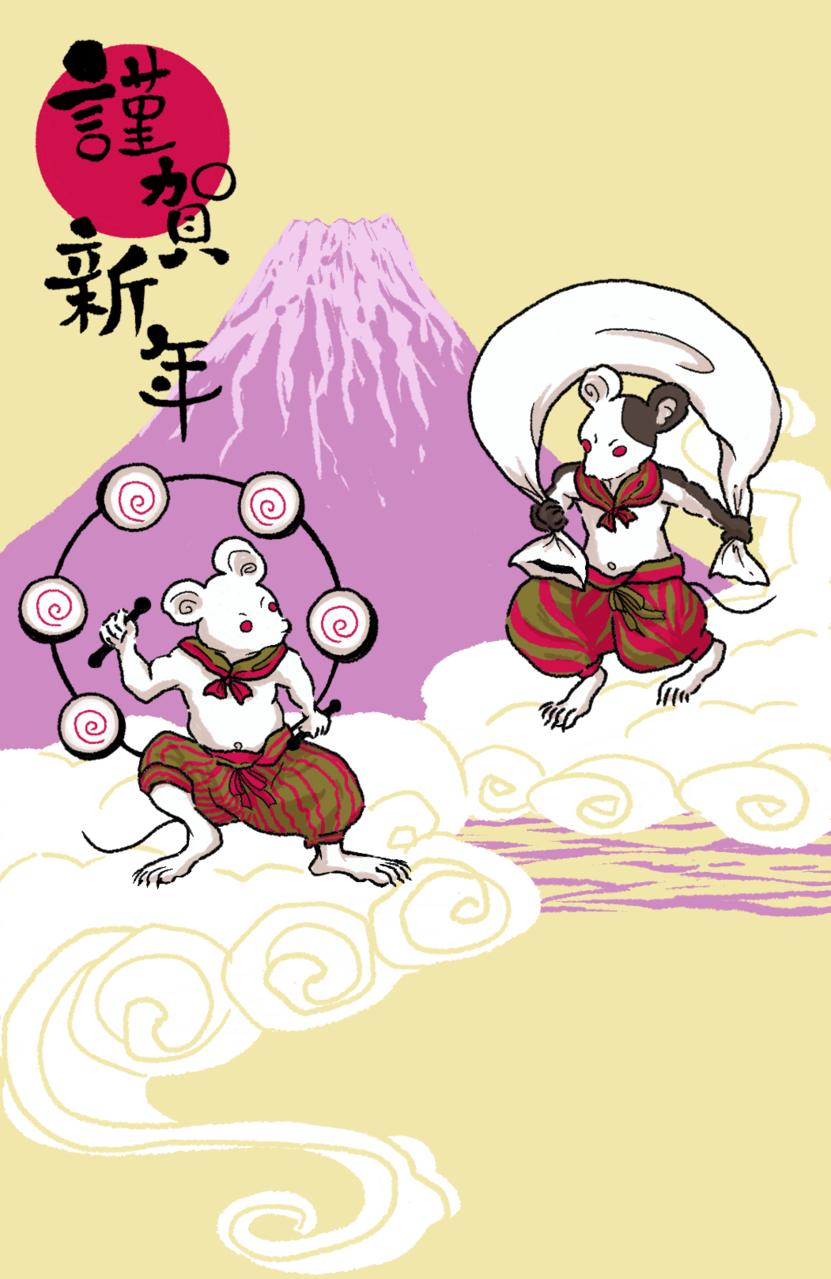 2020子年年賀状コンテスト/mizoomi