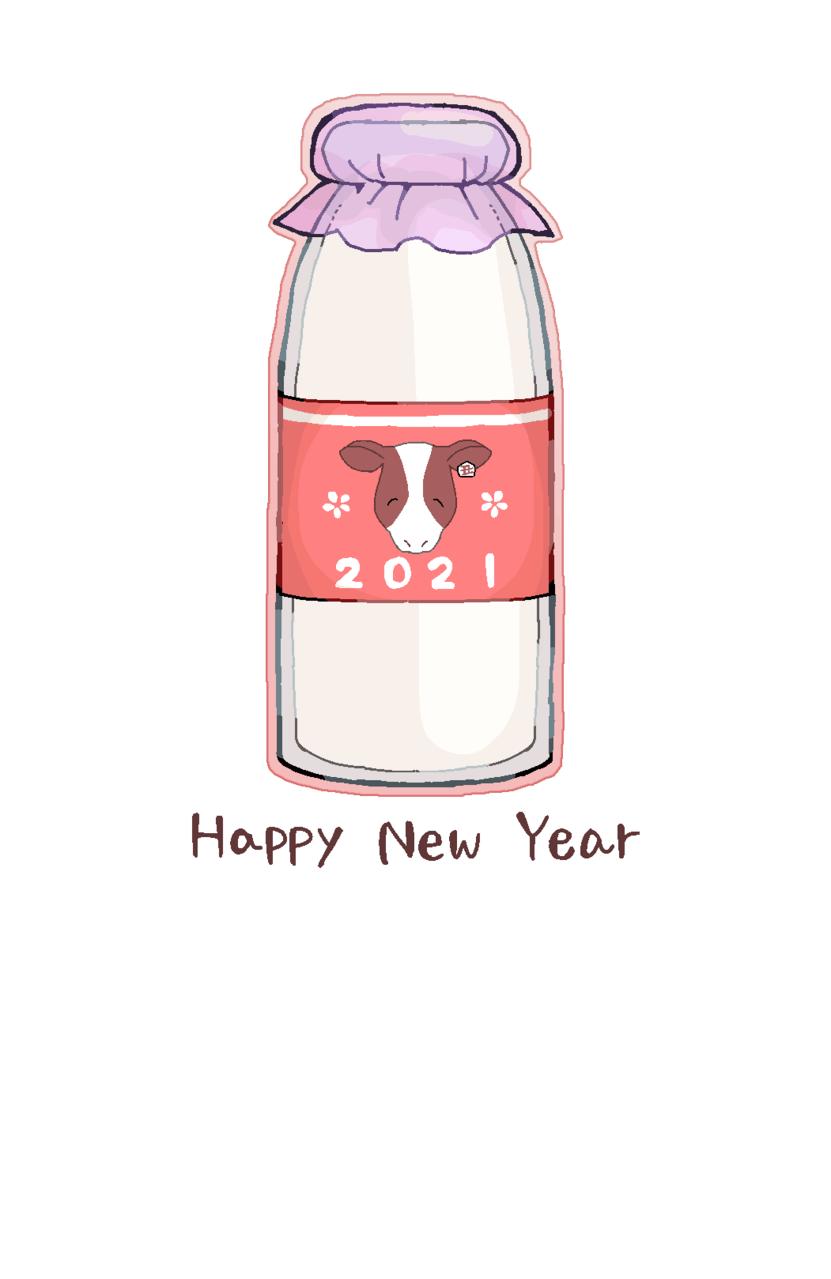 うし! Illust of 泡沫おぱる 2021年丑年年賀状デザインコンテスト