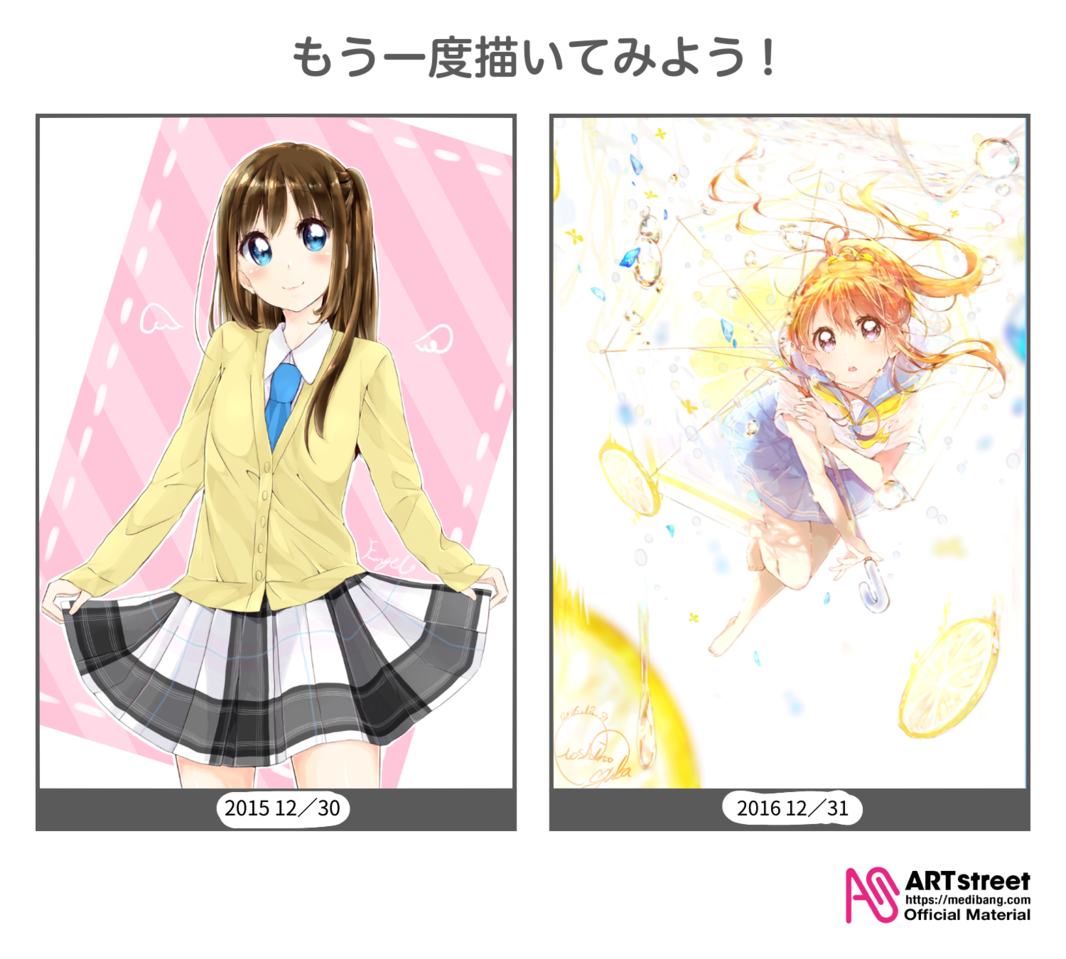 デジタル描き比べ Illust of 星野 ゆか@再浮上 水色 レモン girl umbrella sailor_uniform original uniform DrawThisAgain チェック underwater