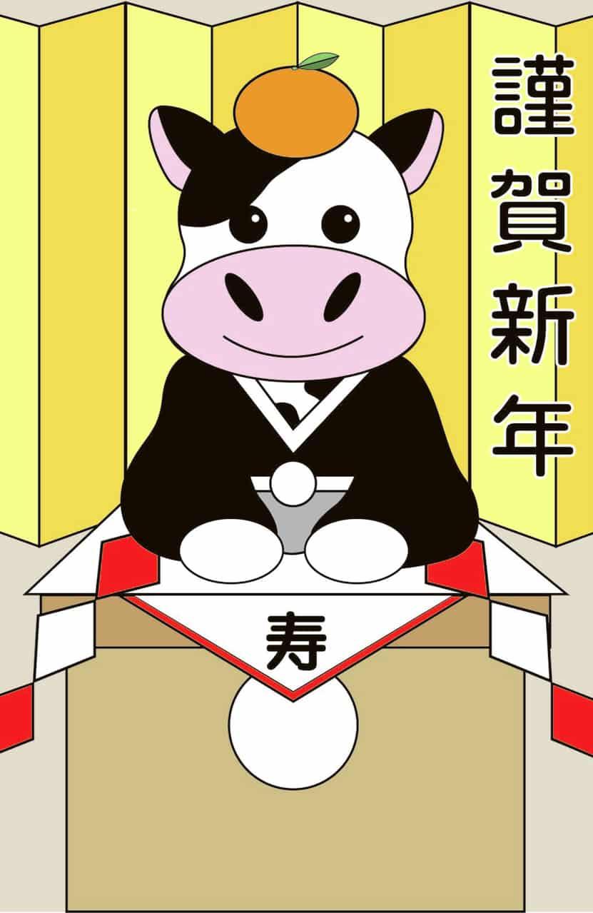 19-01-001 Illust of 菅野 2021年丑年年賀状デザインコンテスト