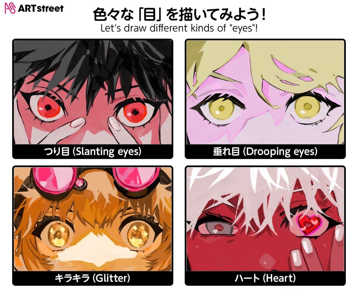 目 Illust of hota iChallenge eyes