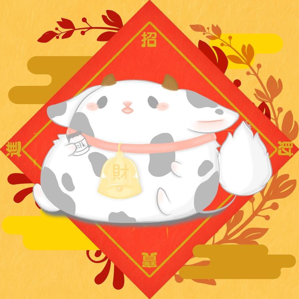招財進寶 Illust of 亞 创意春联设计大赛(2021春節コンテスト) original MyArt illustration oc manga chibi anime kawaii medibangpaint cute